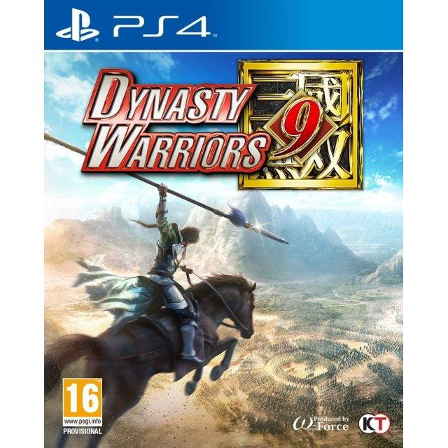 Ps4 Dynasty Warriors 9 Eur R2 Cusa 10421 Lower Price