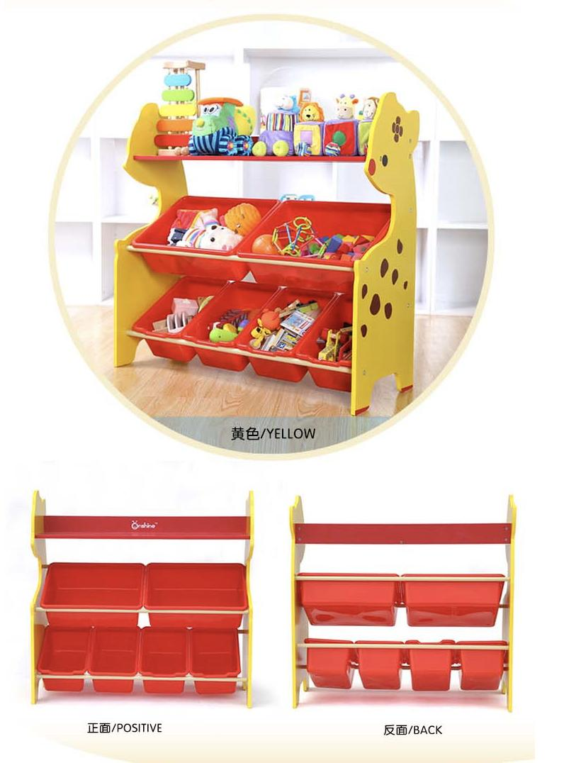 Regular Cartoon Baby Toy Rack 2 Tiers 3