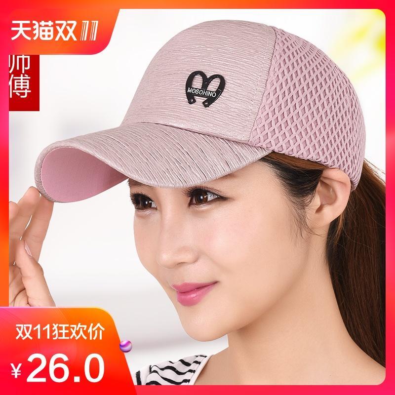 Detail Gambar Topi wanita Musim panas topi lidah bebek Gaya Korea mata  jaring topi bisbol wanita d158c4c36a