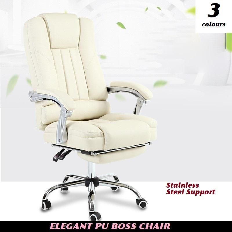 Cosy PU Boss Chair - With Foot Rest! Singapore