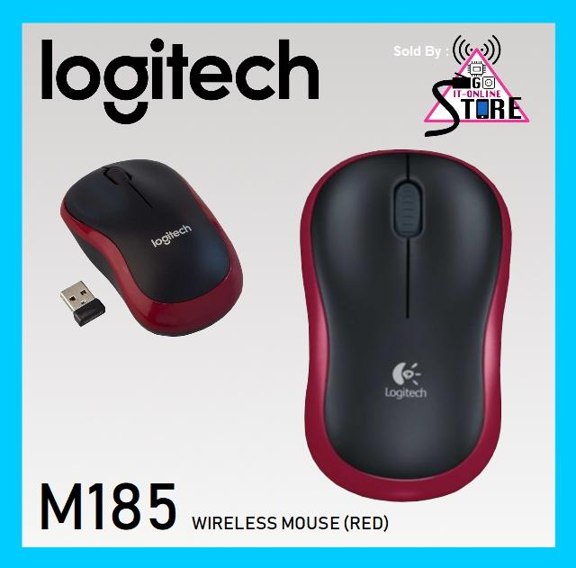 Review Logitech Wireless Mouse M185 Red On Singapore