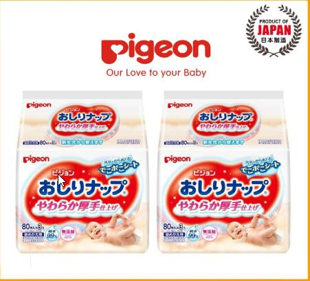 Sale Pigeon Wet Wipes 6 Pack X 80 Sheet Online On Singapore