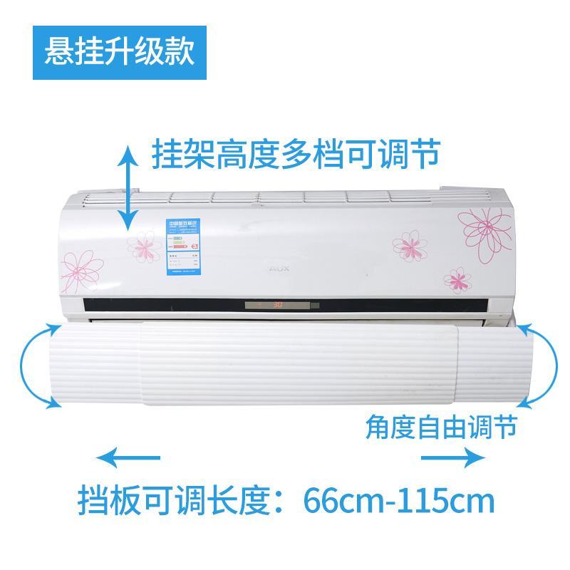 Dang Confinement Anti Bedroom Windshield Baffle Plate Wind Board In Stock