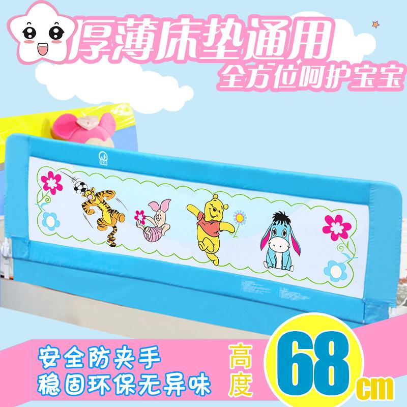 Discount Raised Bed Guard Rail Bedside Barrier Bed Fence Oem On China