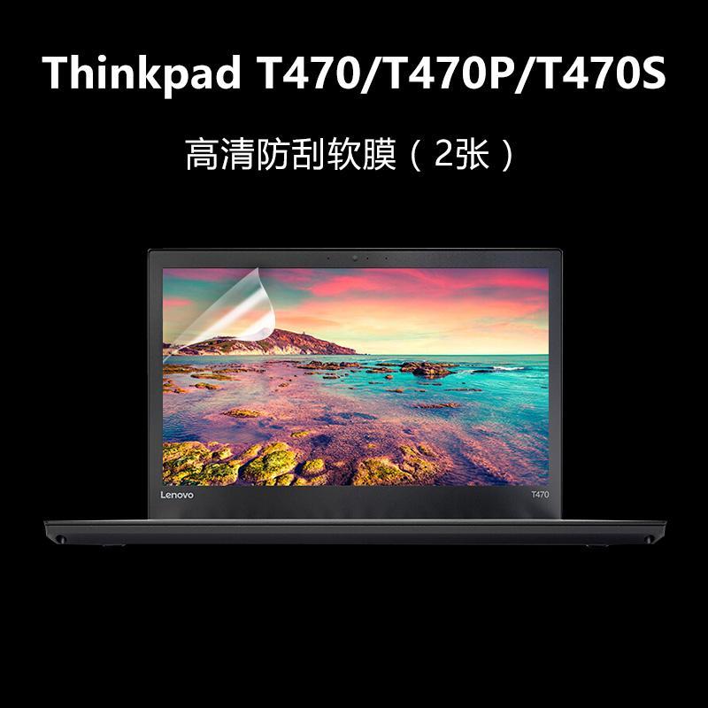 Thinkpad Lenovo e470c notebook e570 Komputer e580 Layar e480 pelindung x270 pelindung layar t470p t470s x260 x280 Kaca pelindung layar HP L440 T460 P52s p51