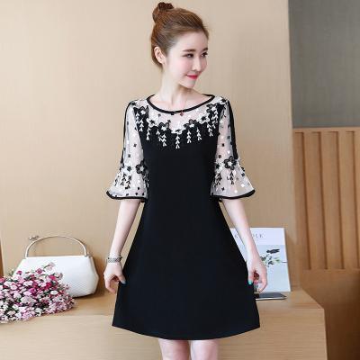 peri ukuran besar baju wanita pakaian musim panas mm Awet muda Menutupi  Perut Terlihat Langsing 200 8fd38094ee