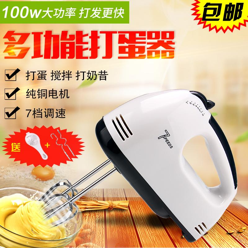 Lowest Price Rc Global Diy Electric Egg Beater Hand Mixer Stainless Steel Whisk Milk Blender Cake Baking Whisk 打蛋器