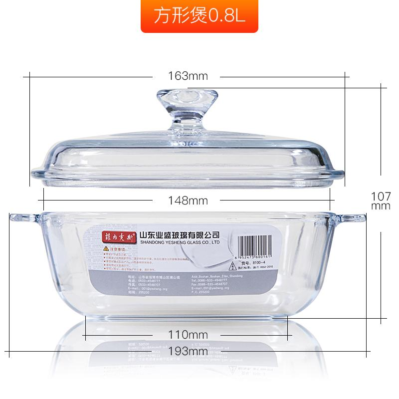 Best Rated Fenix Square Cover Microwave Oven Tempered Glass Bowl