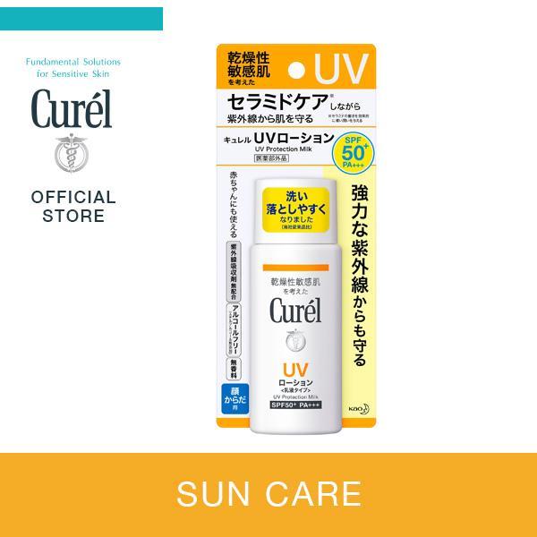 Coupon Curel Uv Protection Milk Spf50 Pa 60Ml