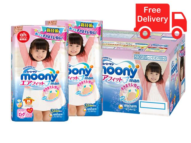 Price 2 Giant Pack Moony G*rl Pant Xl 44Pcs Japan Domestic Version Online Singapore