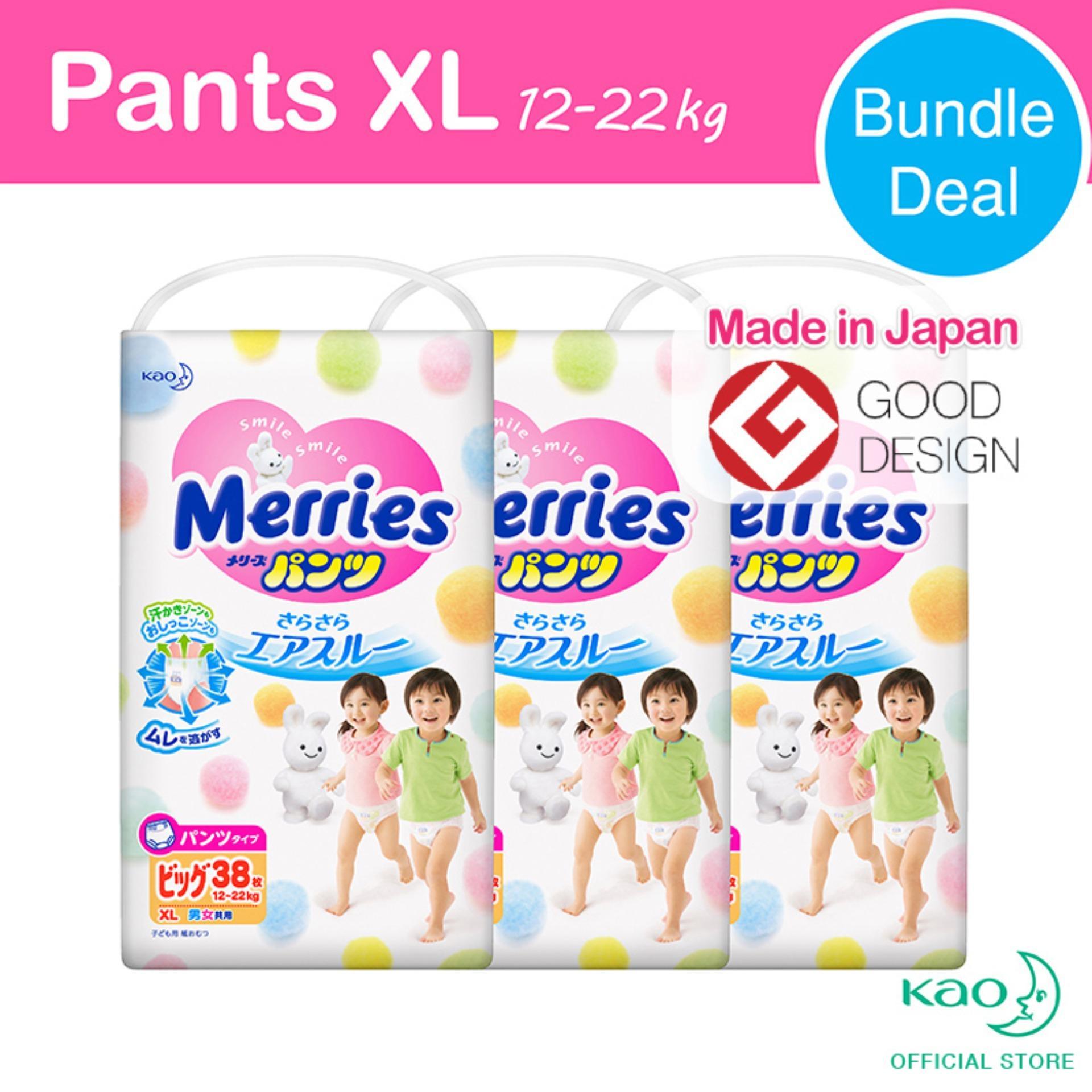 Discount Merries Walker Pants Super Jumbo Xl38S X 3 Packs 12 22 Kg Merries On Singapore