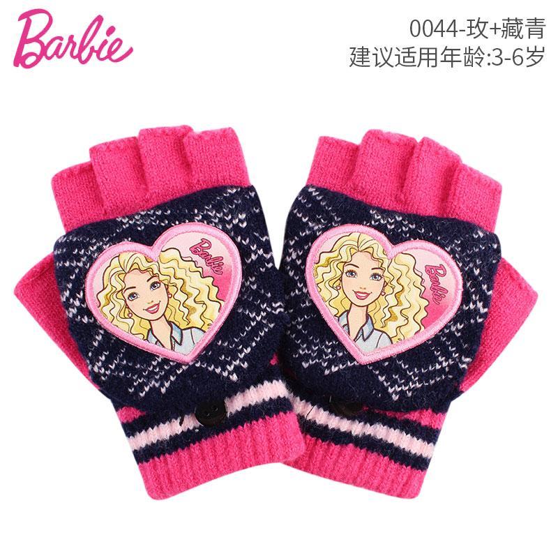 Sayang Barbie Hangat Anak Sarung Tangan (Barbie Cinta Model Dwiguna Sarung Tangan-Mei +