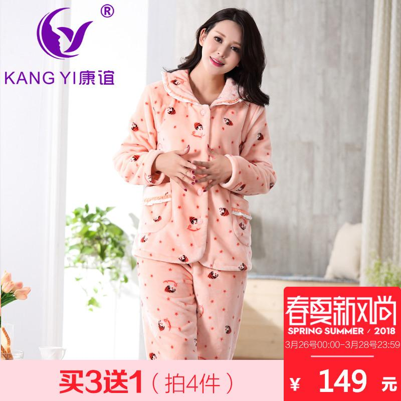 Hong Kong Kang friendship autumn winter the coralline Rong pajama female thicken to keep warm flannel to open a Shan pajama female house clothes suit - intl