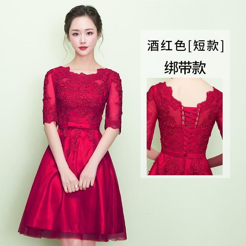 Baju Pelayanan Model Baru Gaun Malam Warna Merah Pengantin Wanita Upacara Pernikahan