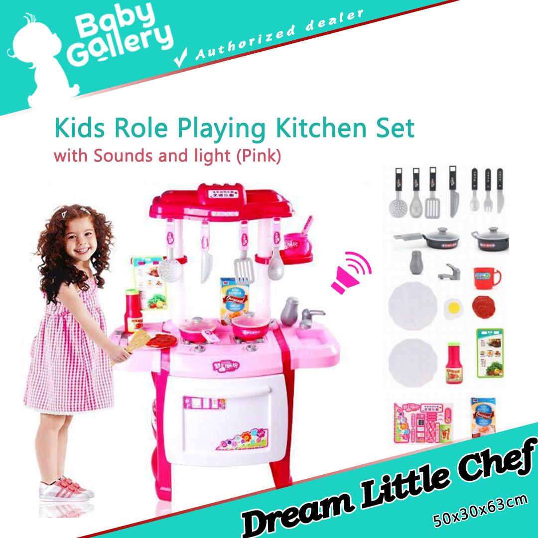 Children Dream Kids Role Playing Kitchen Set With Sounds And Light Pink Shopping