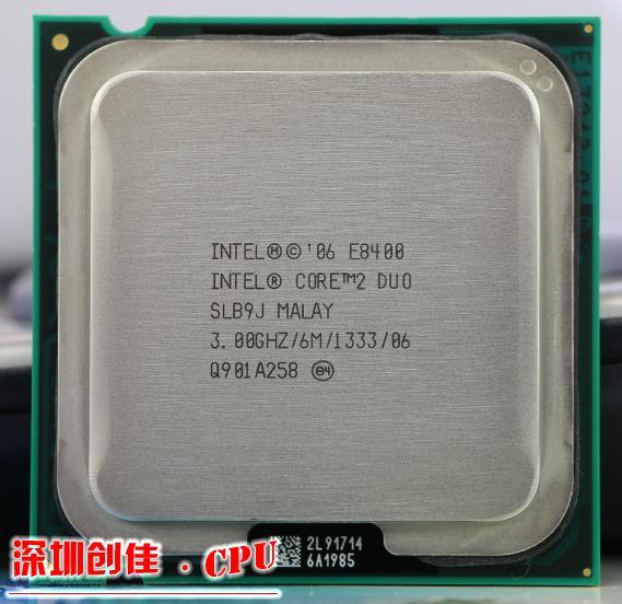 Origianl Intel Core 2 Duo E8400 Prosesor CPU (3.0 GHz/6 M/1333 GHz) socket 775-Intl
