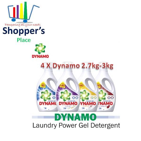 4 X Dynamo Concentrated Power Gel Detergent 2 7Kg 3Kg Carton Sales Regular Anti Bacteria Downy Colour Lower Price