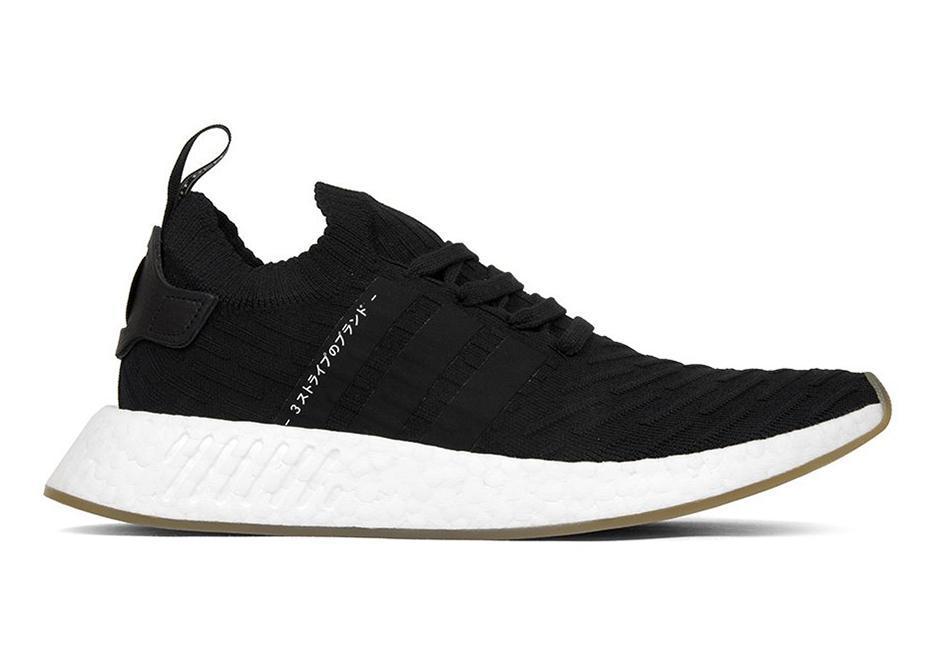 be1cf47acf78b Adidas Nmd Men R2 price in Singapore