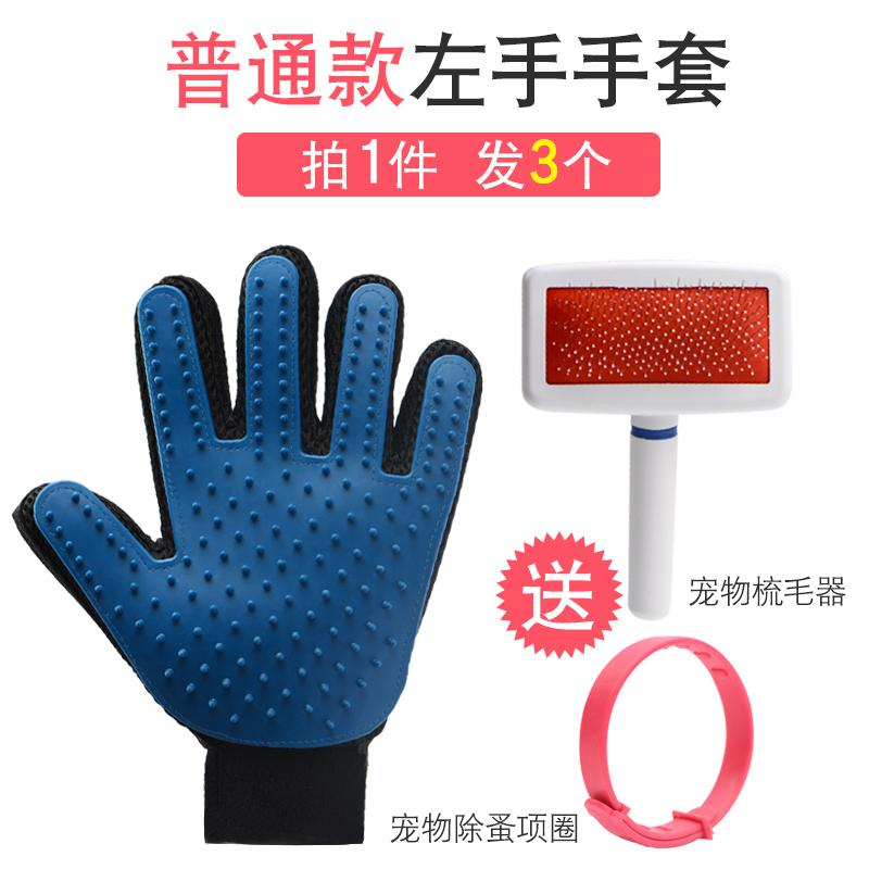 Douyin Line Cat Gloves Cat Comb Line Cat Hair Useful Product In Addition To Brush To Floating Hair Removal Gloves Massage Catmi Supplies By Taobao Collection.