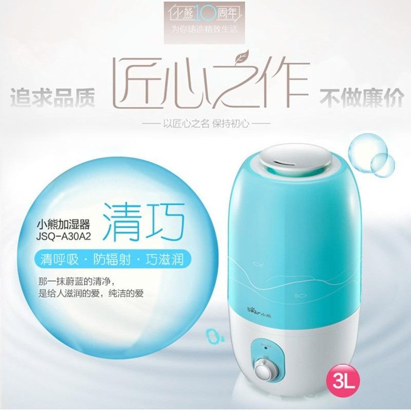 New Rc Global Air Humidifier Ultrasonic Humidifier Aroma Therapy Air Purifier Zero Radiation Ultra Quiet Humidifier 3L Free Essential Oil 10Ml 超静音智能加湿机