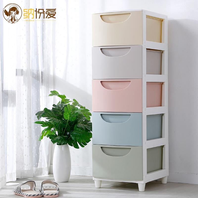 Best Rated 34Cm Drawer Toilet Plastic Storage Cabinets