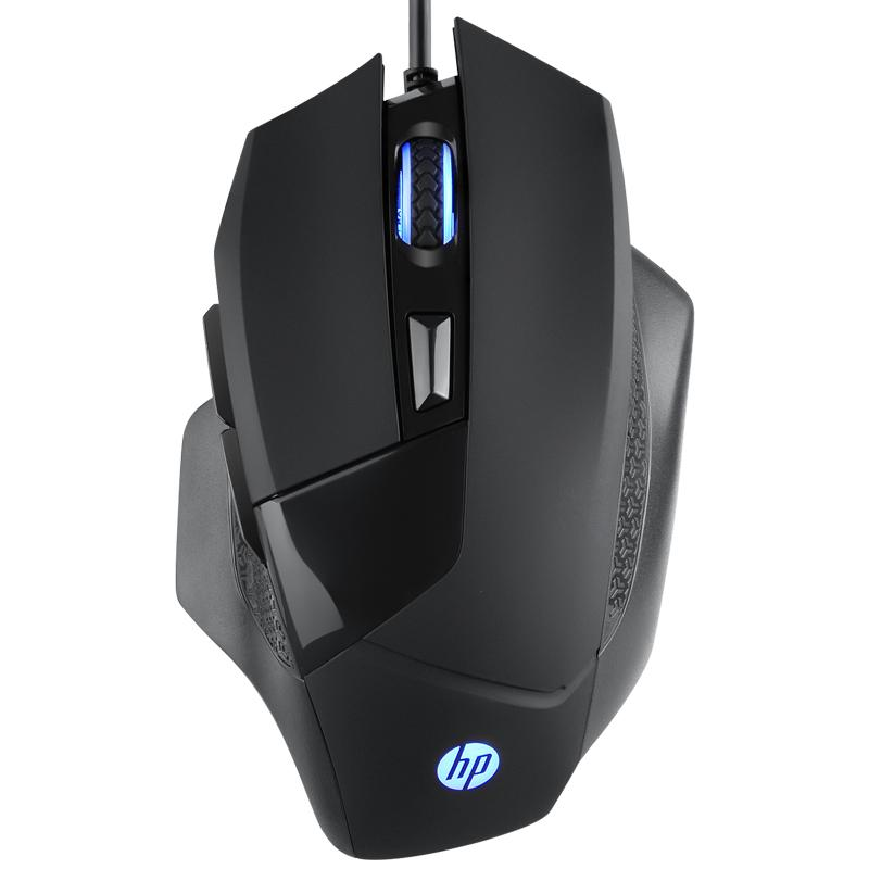 HP G200 Gaming Mouse USB