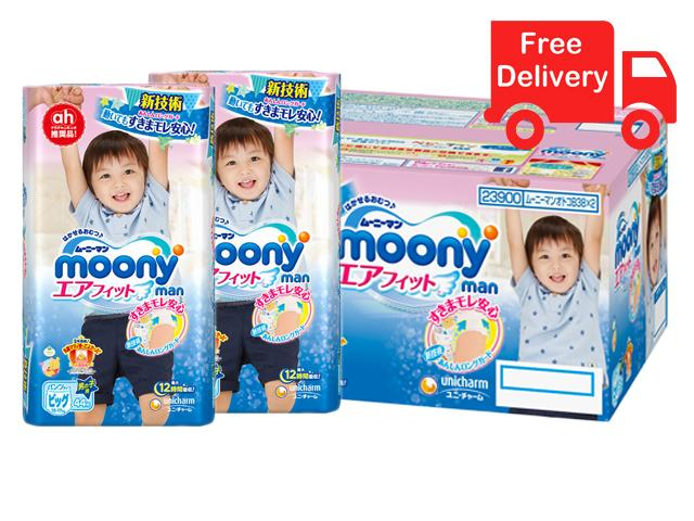 How To Buy 2 Giant Packs Moony Boy Pant Xl 44Pcs Japan Domestic Version