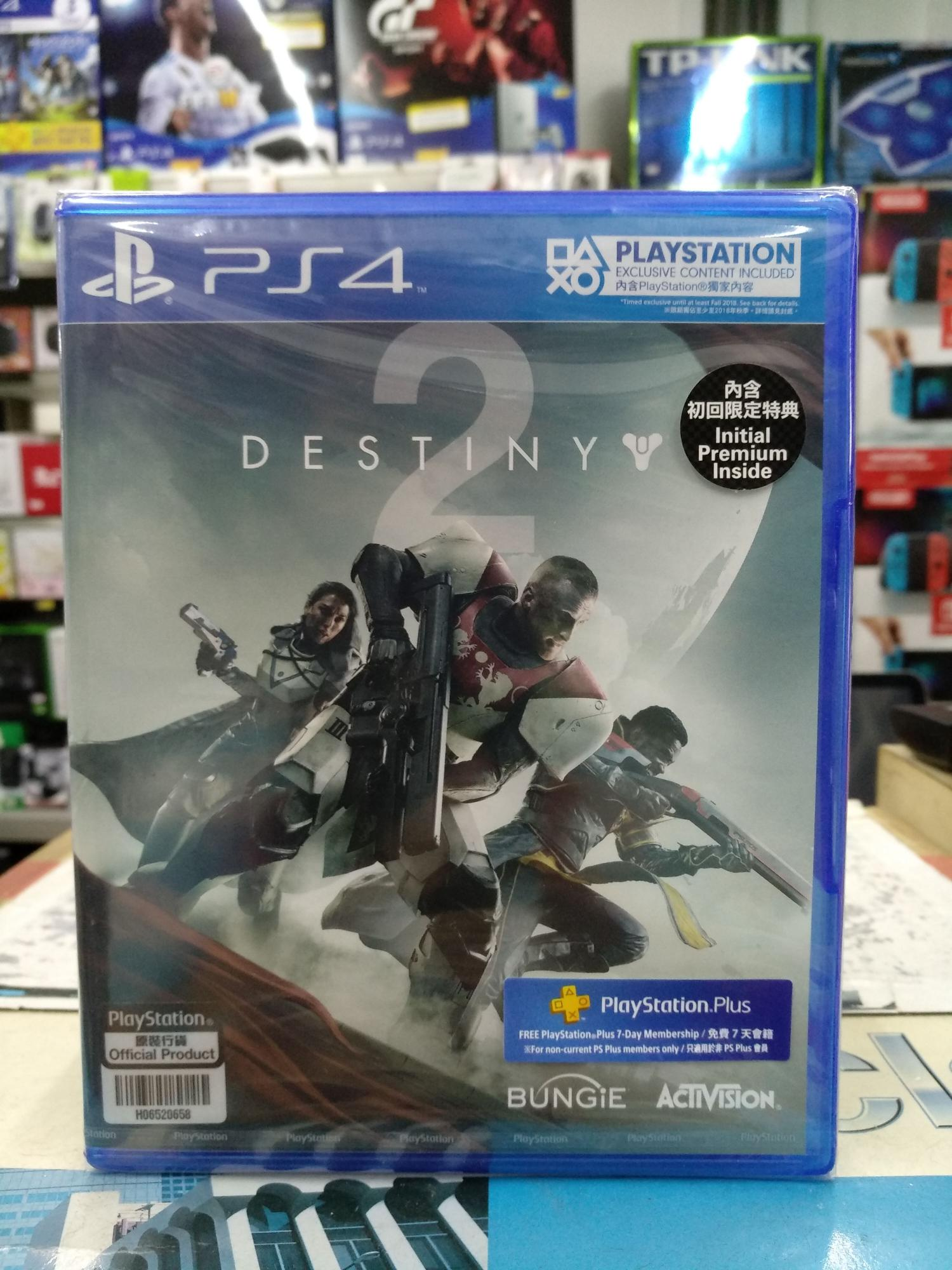 Lowest Price Ps4 Destiny 2 R3