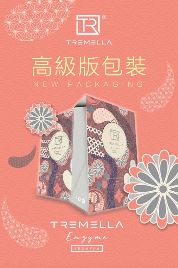 Review Upgraded Version Tremella Dx Premium Japan Night Drink Tremella Dx On Singapore