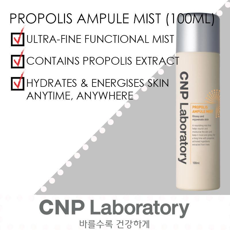Price Cnp Laboratory Propolis Ampule Mist 100Ml On Singapore