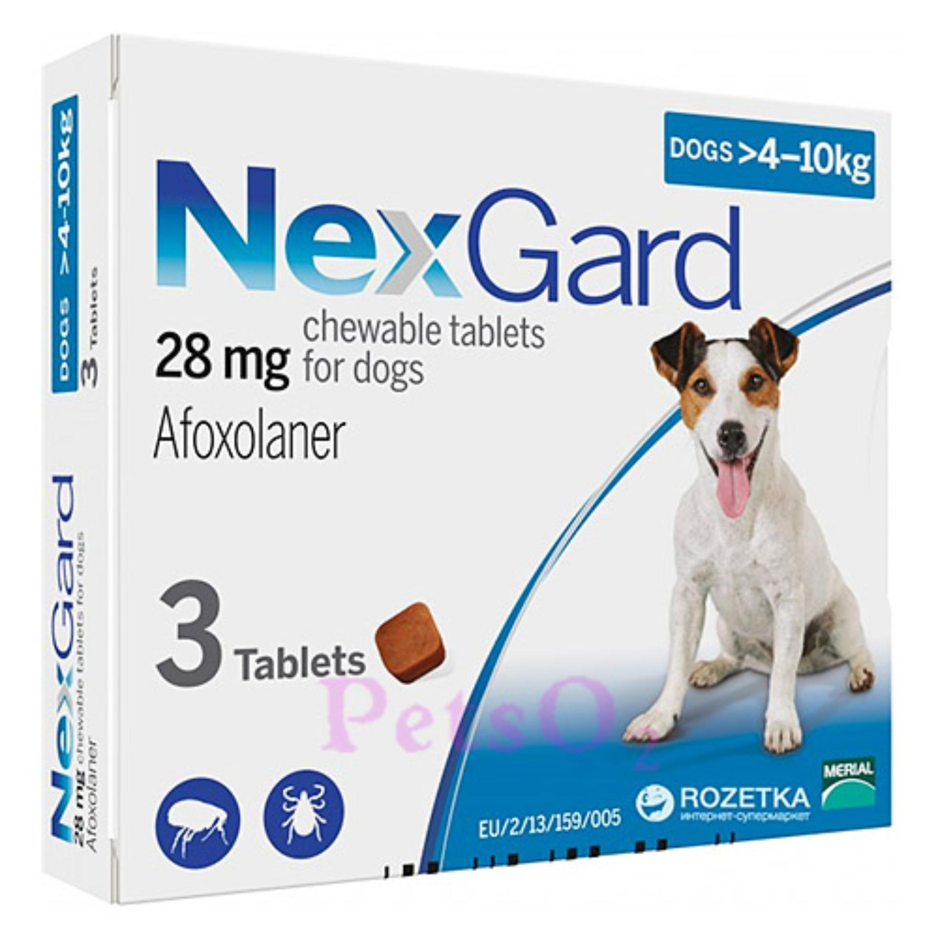The Cheapest Nexgard Flea Tick Chews Small Dogs 4 10Kg 3 Tablets Online