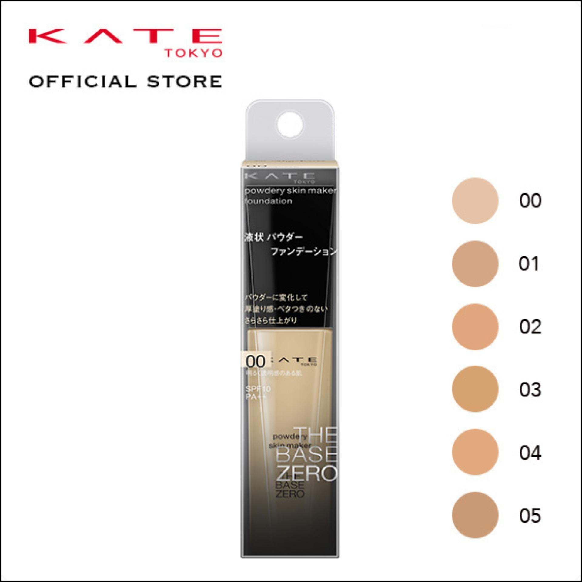 Lowest Price Kate Powdery Skin Maker