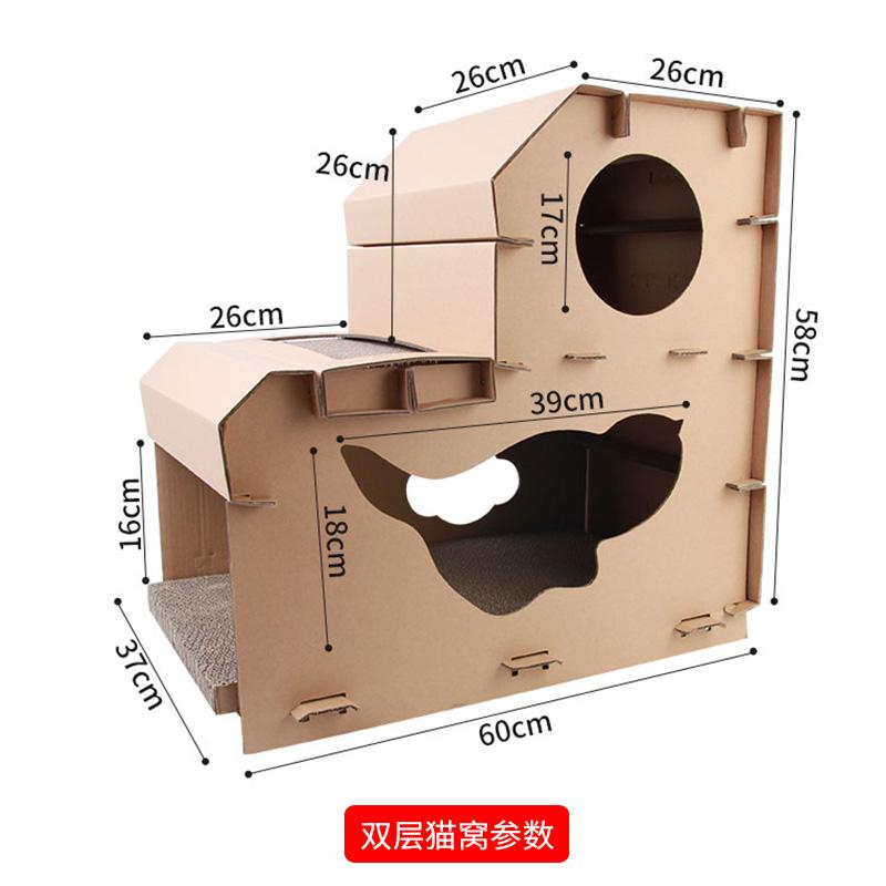 Sales Price Cat Nest Four Seasons Closed Corrugated Paper Cat Teaser Toy House
