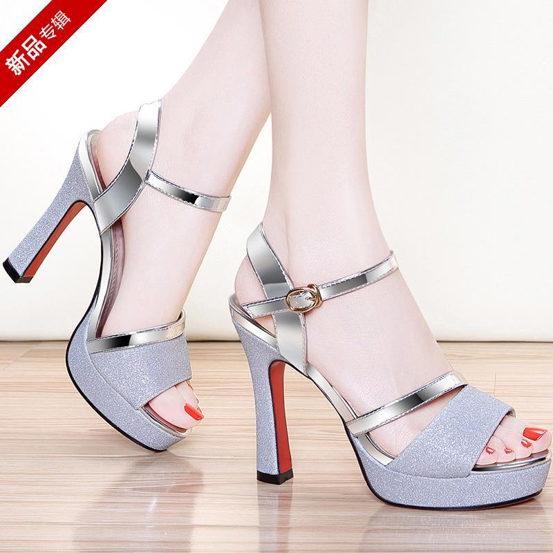 Straight-line Buckle Sandals women 2018 Summer New Style Korean Style  Versatile Block Heel Fish 7c41231bdb6b