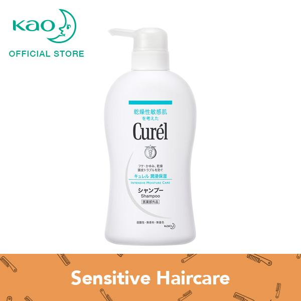 Curel Shampoo 420Ml For Sale