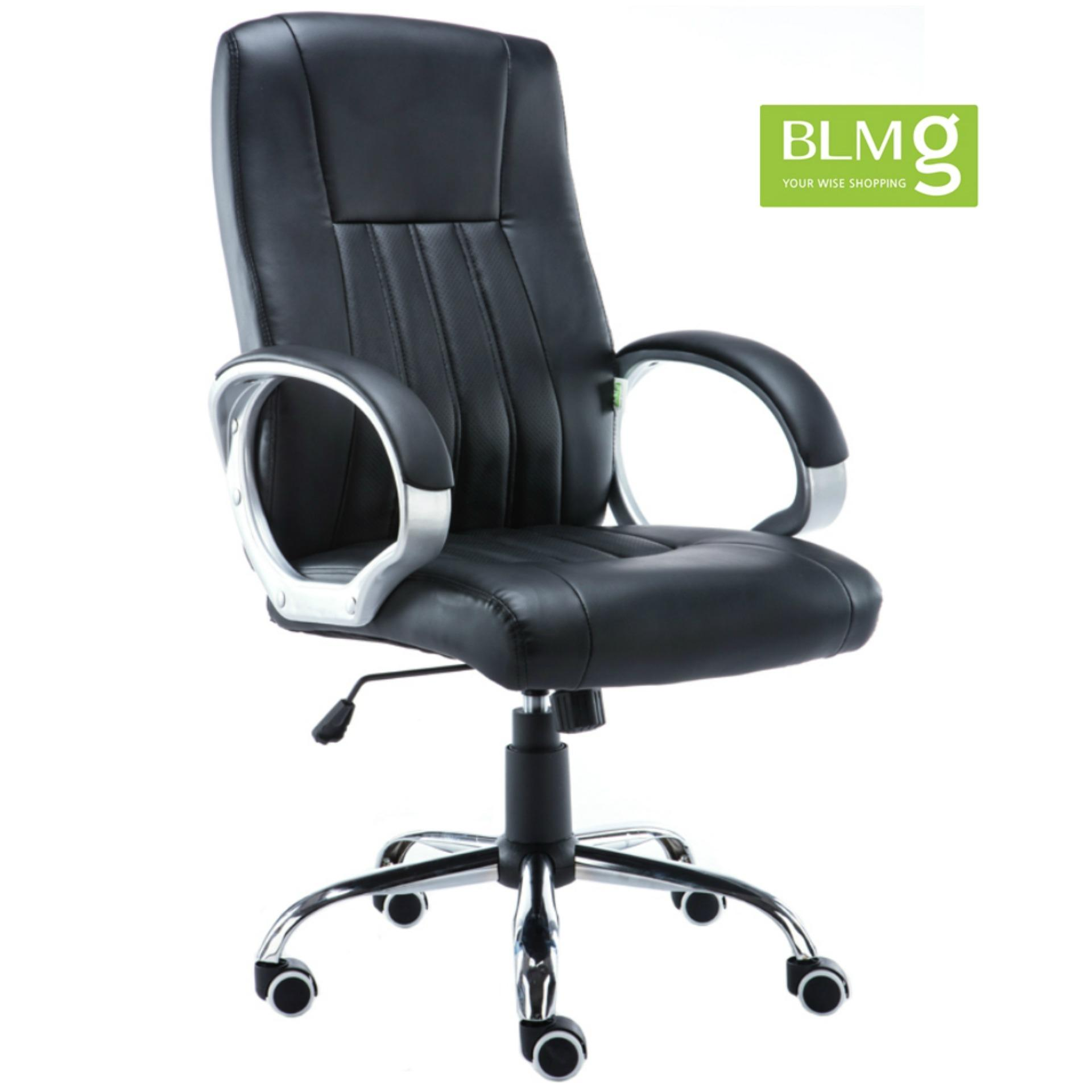 Best Reviews Of Blmg Office Leatherette Chair B100 Black