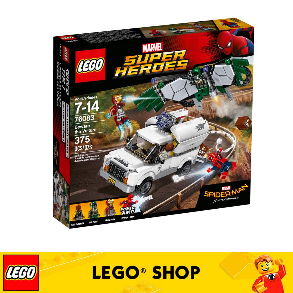 Lego® Super Heroes Beware The Vulture 76083 Promo Code