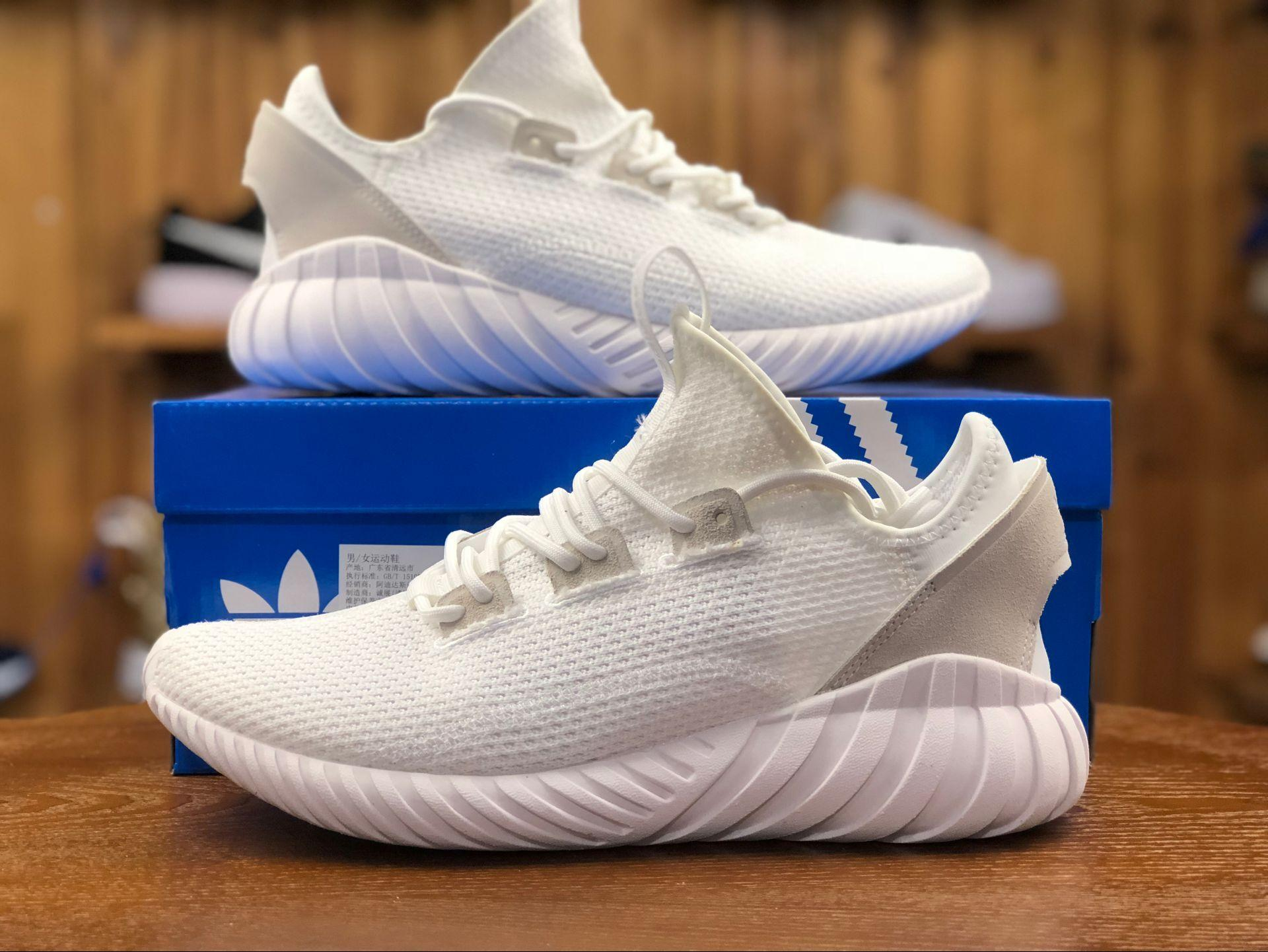 pretty nice 4a2fa b0696 2018 Adidas Originals Tubular Doom Sock BY3566 Women and Men Casual Shoes  White