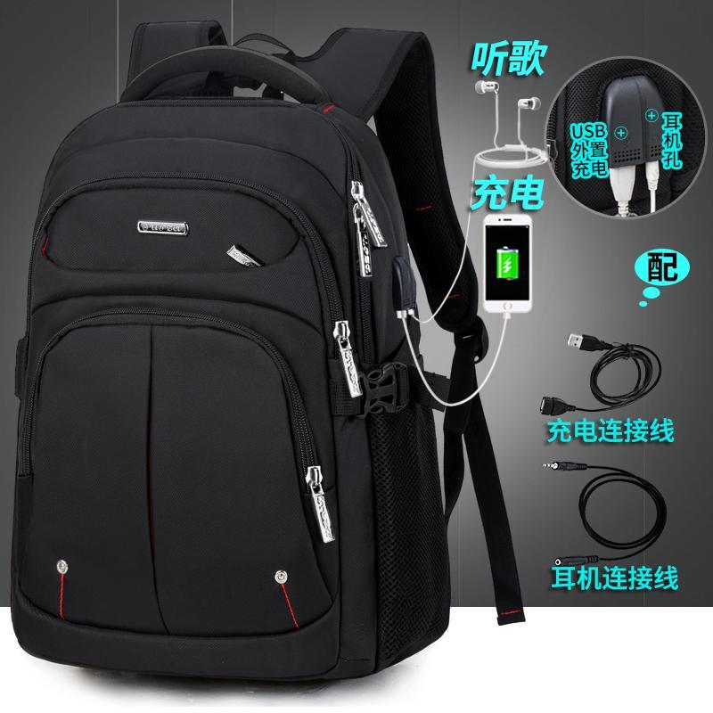 Tas Ransel fashion pria ransel versi Jepang dan Korea Tren murid SMA dan mahasiswa Tas casual bisnis Tas laptop Tas Tamasya