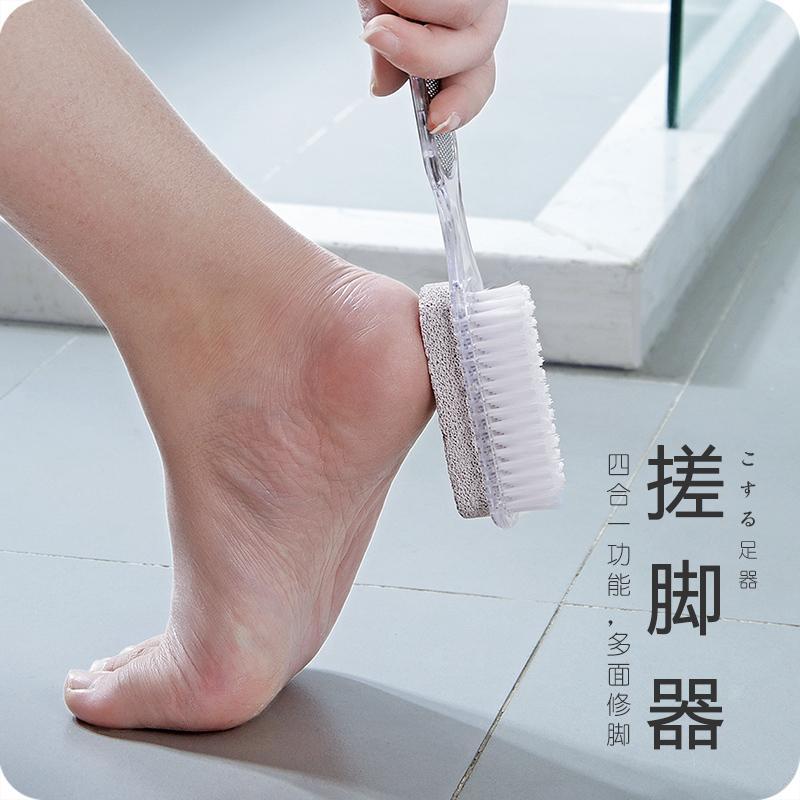 Yousiju Gót Giày 锉 Sừng Dụng Cụ Tẩy Tế Bào Chết Gót Chân Đá Mài