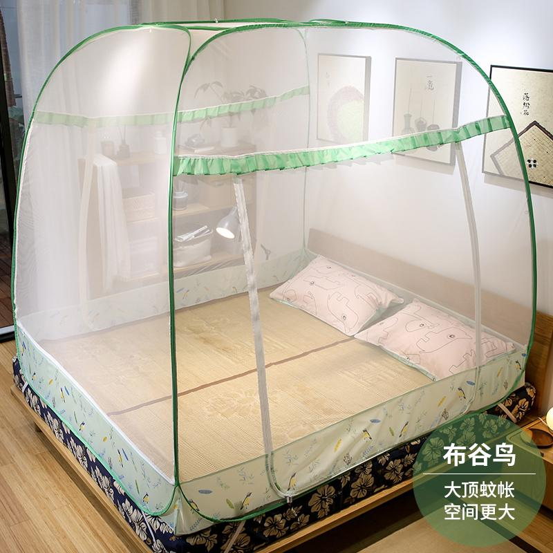 How To Buy Install A Mongolian Yurt Mosquito Net