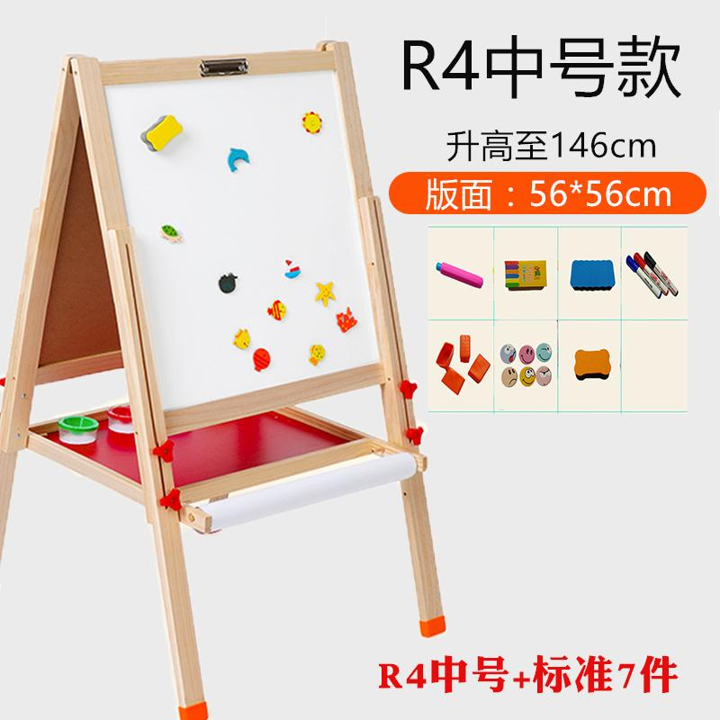 Brand New Oversized Lifting Solid Wood Magnetic Board Children Easel