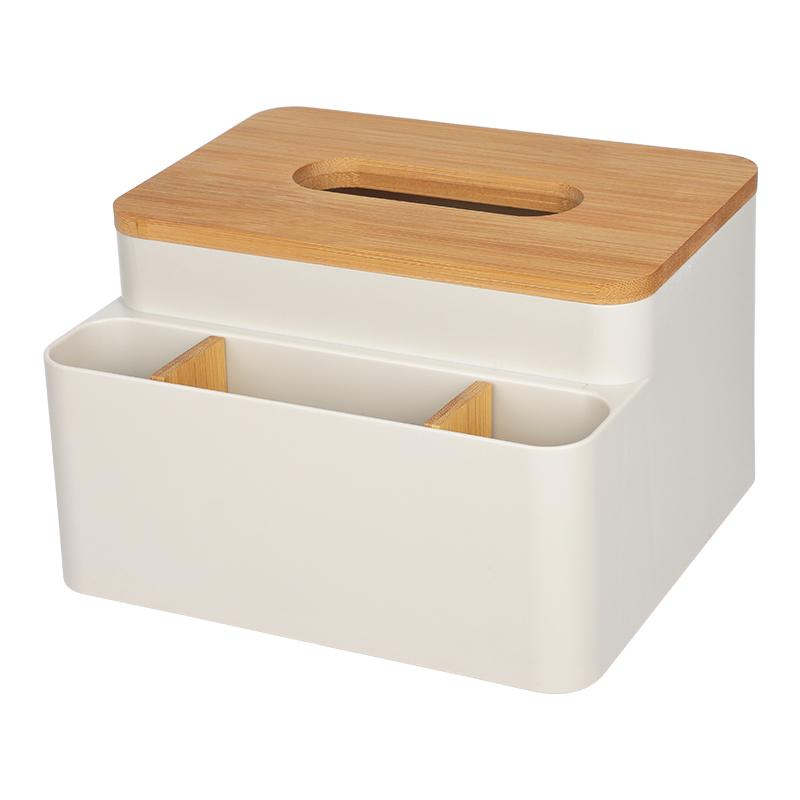 NC household multi-functional storage living paper extraction box tissue box