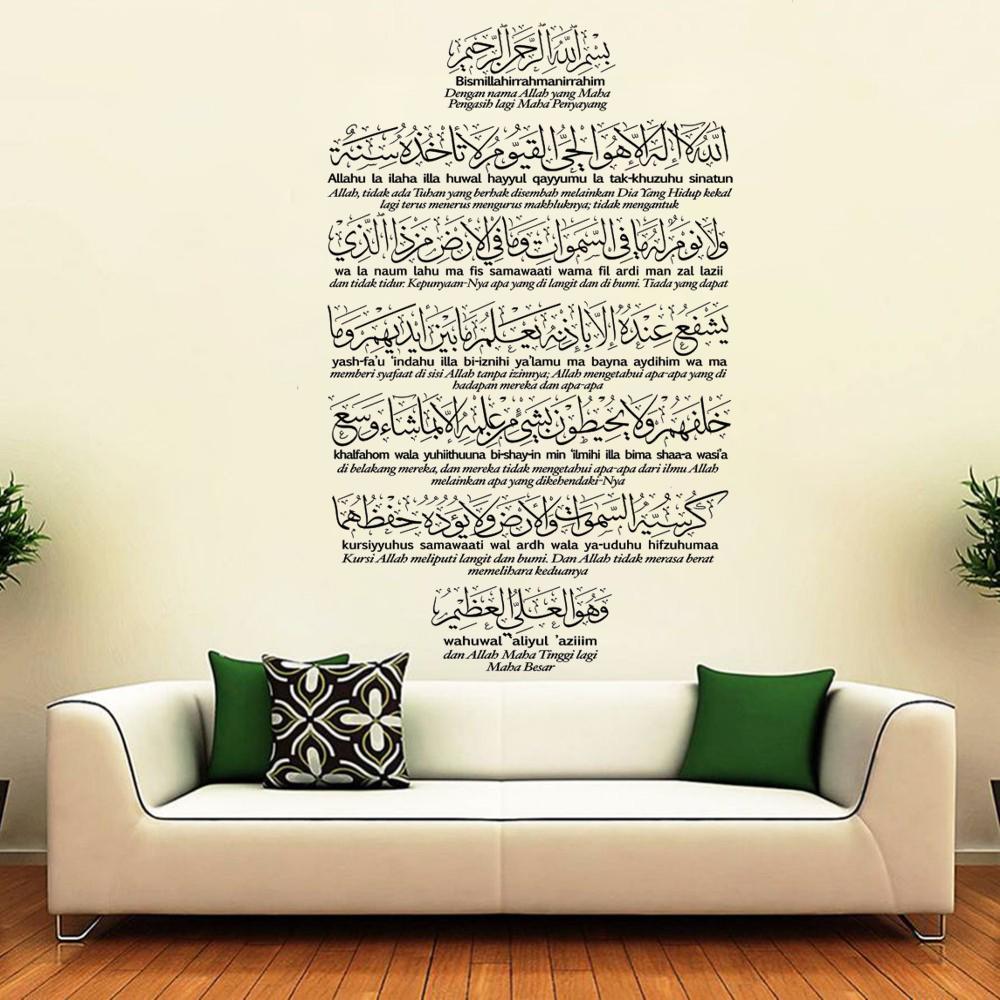 Ayat Kursi 140*88cm with Rumi and Malay Translation Islamic Wall Decal