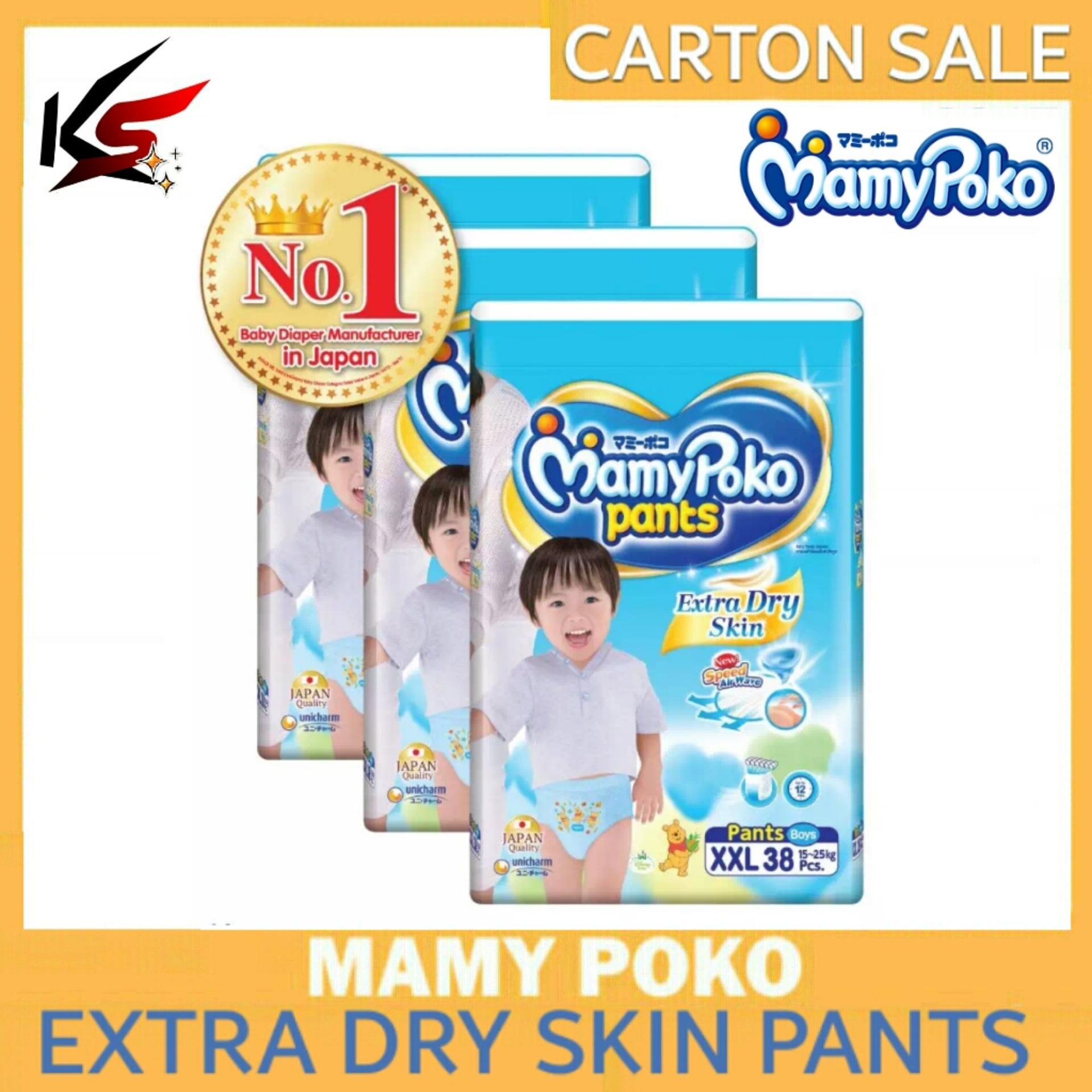 Discount Mamypoko Mamy Poko Tsum Tsum Extra Dry Skin Pants Boy Xxl 38 4 X 3 Packs Mamypoko On Singapore
