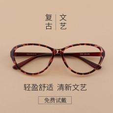 Sangat Ringan TR90 papan asetat produk jadi rabun dekat Bingkai Kacamata  Model Wanita bingkai lengkap bingkai 823c3f0946