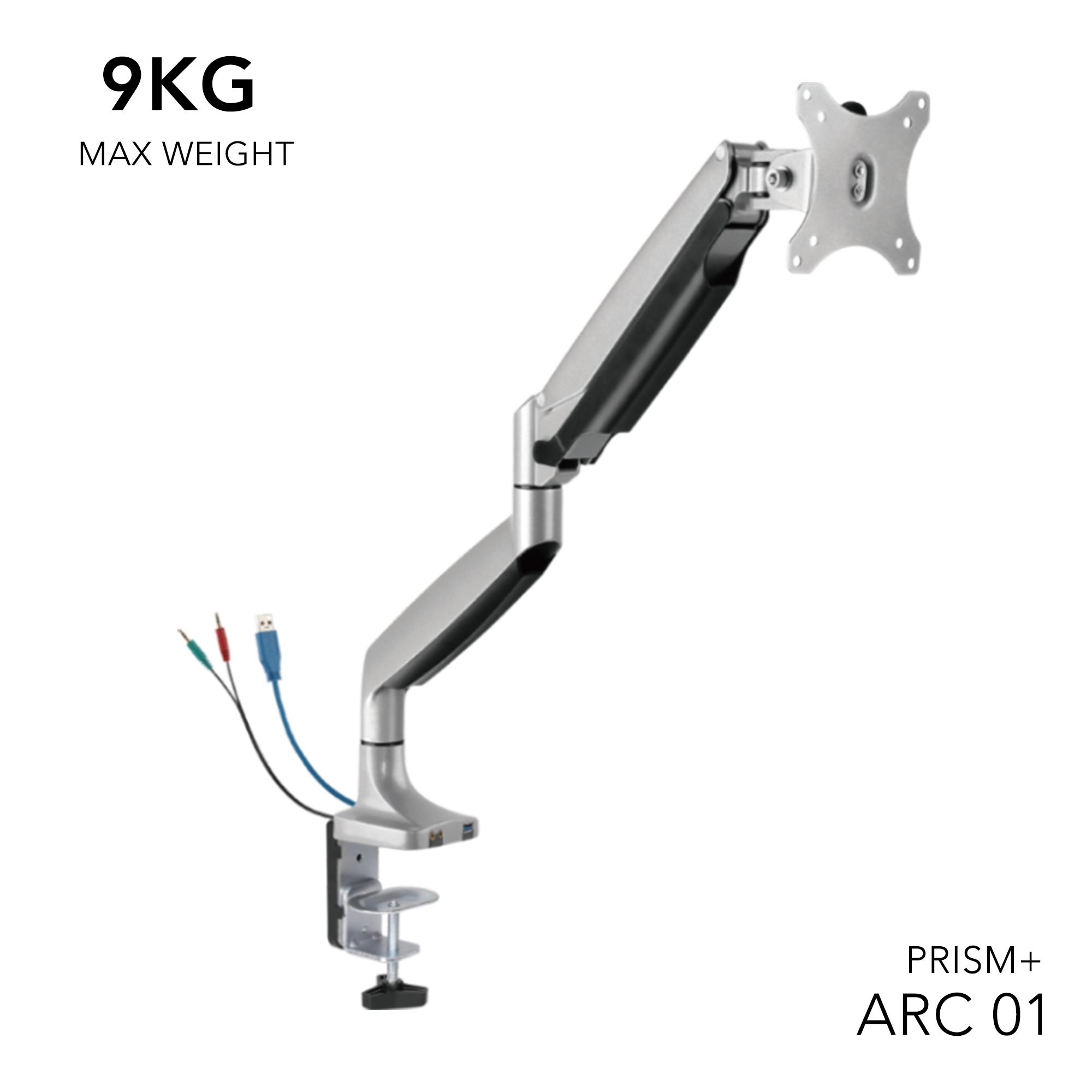 Prism+ ARC 01 Single Monitor VESA Monitor Arm