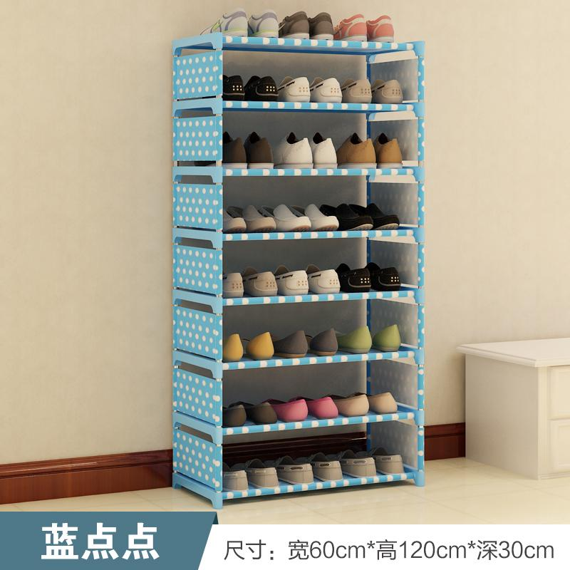 Sale Modern Minimalist Multilayer Dustproof Hostel Shoe Cabinet Shoe Rack China Cheap