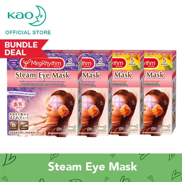 New Megrhythm Steam Eye Mask Lavender Sage 5P X2 Ripe Citrus 5P X2