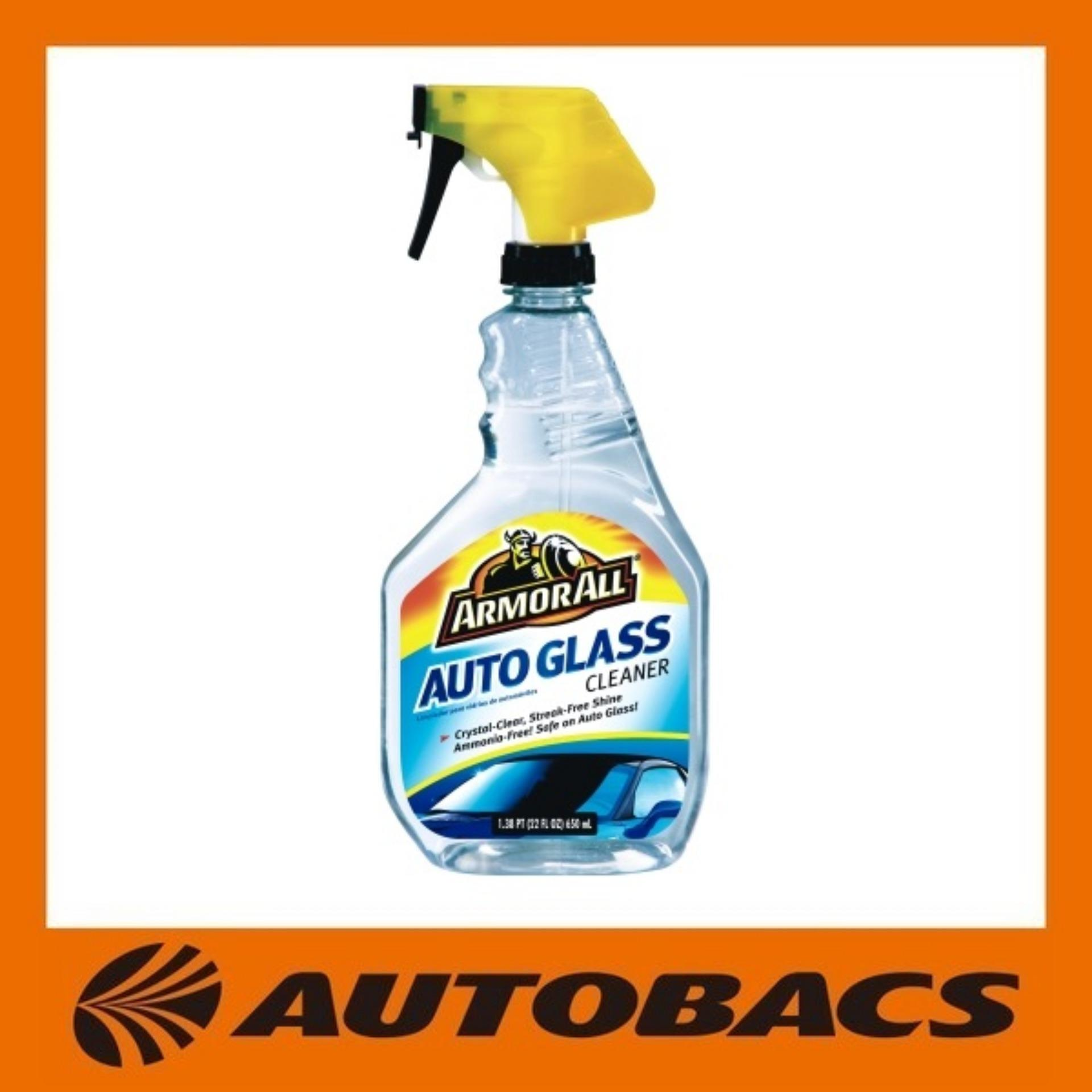 Armor All A32024 Aa Glass Cleaner 22Oz Lower Price